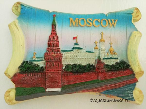 Выходные в центре Москвы: куда сходить, что посмотреть, где остановиться и поесть