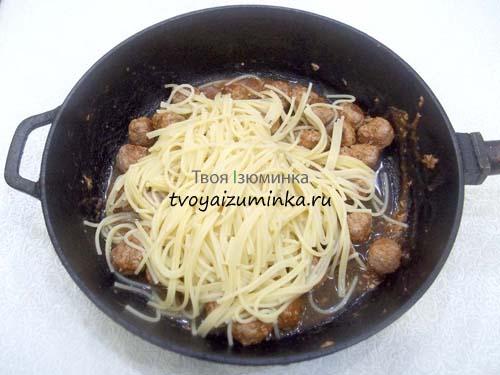 Добавим спагетти