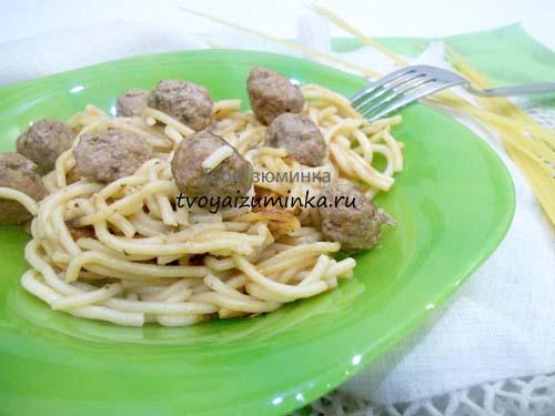 Готовые спагетти с фрикадельками